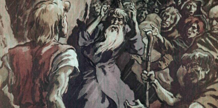"""Легенда о Данко в произведении """"Старуха Изергиль""""."""